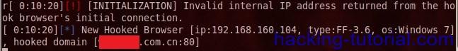 XSS Attack: Hacking Using BeeF XSS Framework